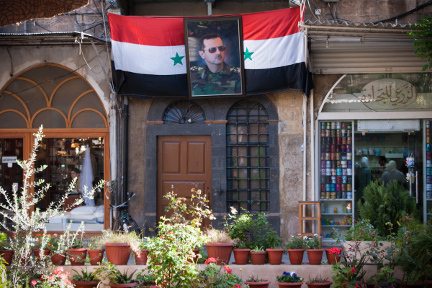 Damaszek / Syria